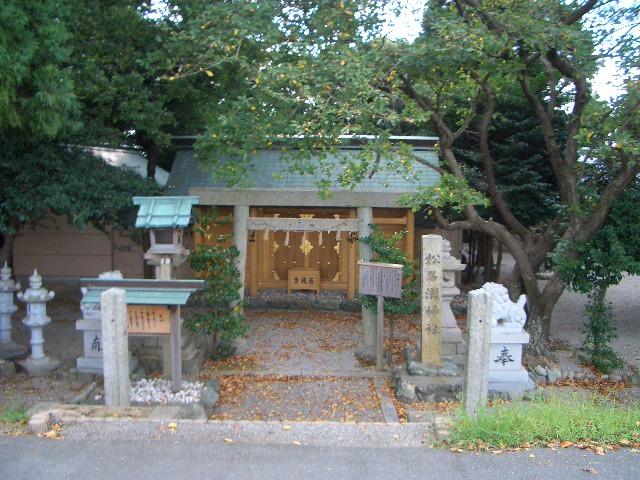 松名瀬神社写真1