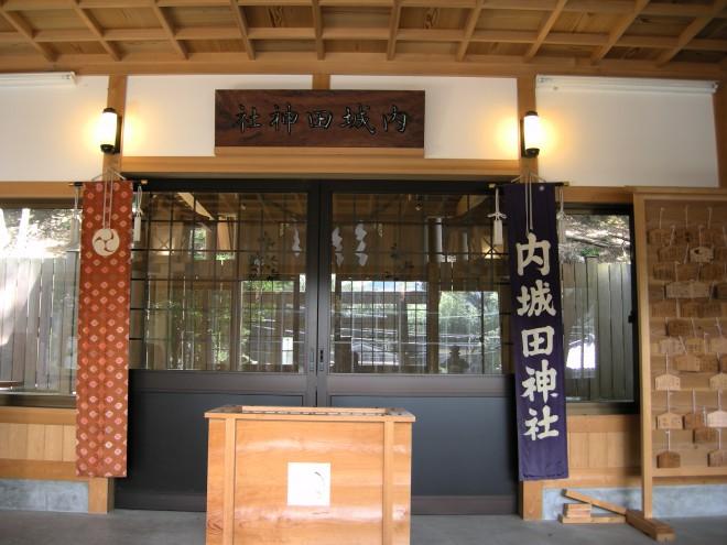 DSCN2945内城田本殿
