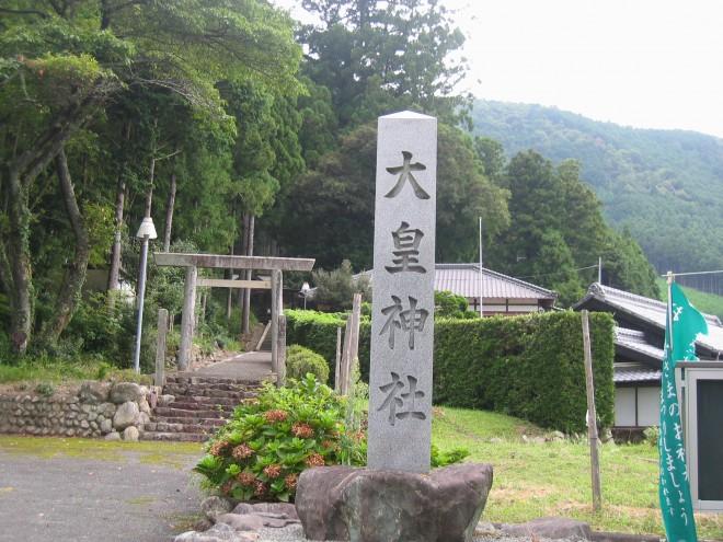 大皇神社②