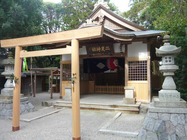 P1040299二見神社写真