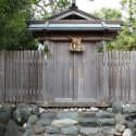 16033日和神社 (8)