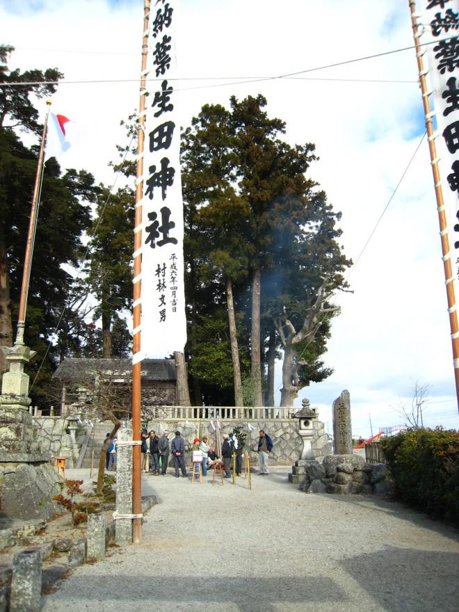 葉生田神社写真1